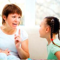 Воспитание вежливости у детей раннего возраста