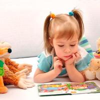 Как приучить ребенка к чтению?