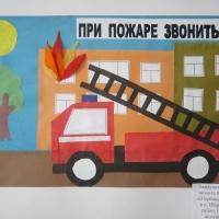 Аппликация на тему пожарные