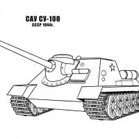 Раскраска танк