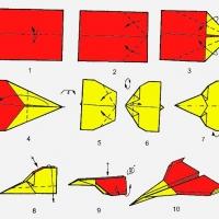 Оригами истребитель