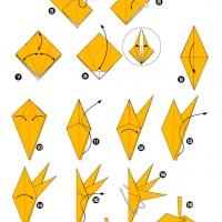 Оригами листьев