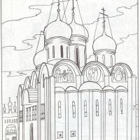 Раскраска Москва