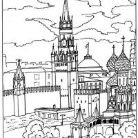 Кремль раскраска