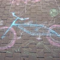 Детские рисунки мелом на асфальте