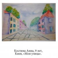 Детский рисунок улицы