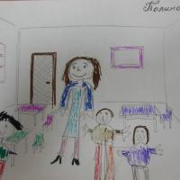 Детские рисунки воспитателя