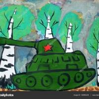Детский рисунок танка