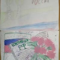 Детские рисунки ко дню России 12 июня