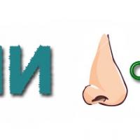 Ребус минус