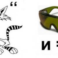 Ребус кочка